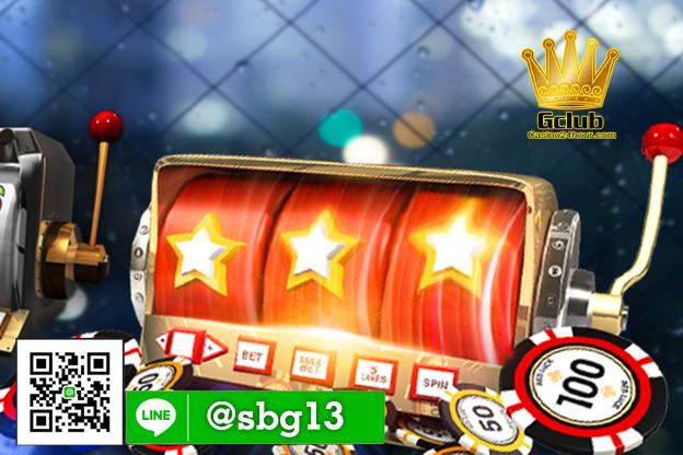รูเล็ต สมัครจีคลับ gclub-casino24hour