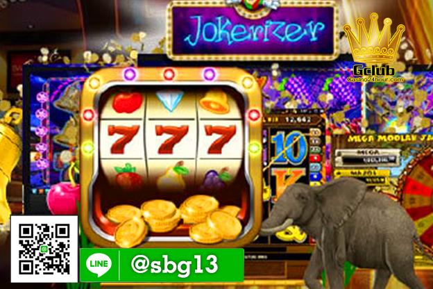 สมัครสมาชิกจีคลับ gclub-casino24hour